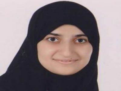 Dr. Sameeha Husain Al-Marzooqi